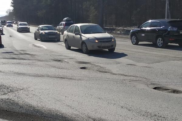 Её автомобиль стало заносить и Екатерина чуть не попала в аварию