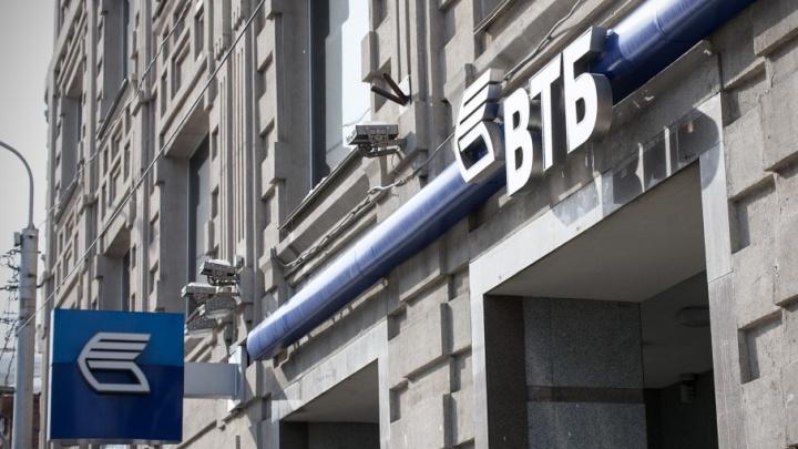 ВТБ отметил в школе День финансиста
