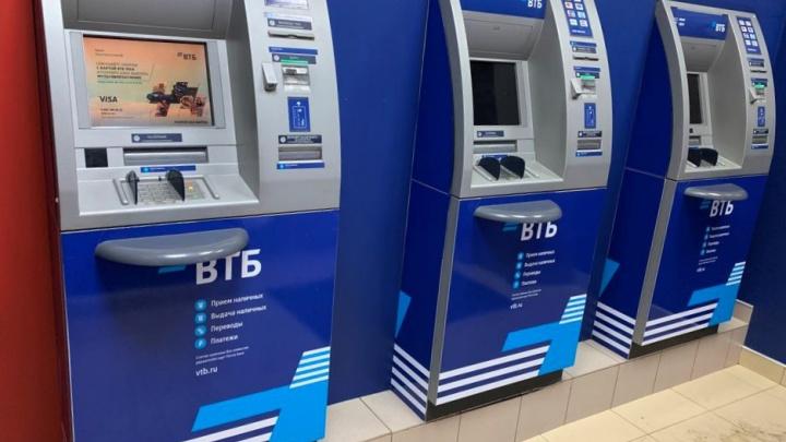 Банкоматная сеть ВТБ станет полностью бесконтактной