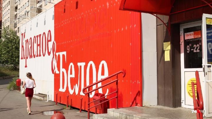 Без бутылки не разобраться: работники сети «Красное & Белое» пожаловались на снижение зарплаты