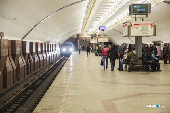 Станции планируют построить к 2030 году