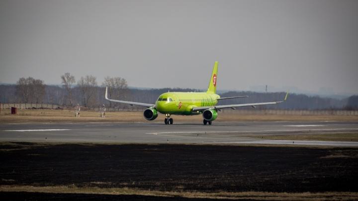 Пассажиры авиакомпании S7 столкнулись со сбоем в онлайн-регистрации
