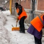 Добавят штрафов: в Самарской области УК будут наказывать рублем за плохую уборку дворов