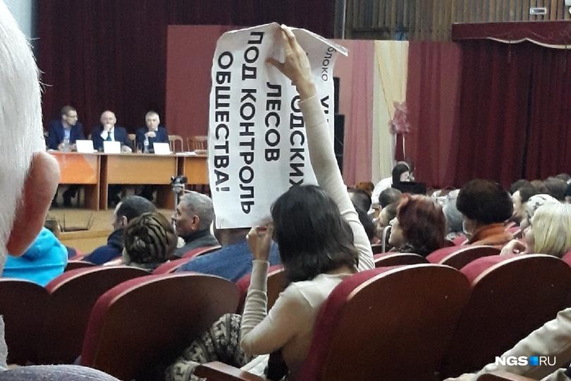 Некоторые жители присутствовали на мероприятии с плакатами