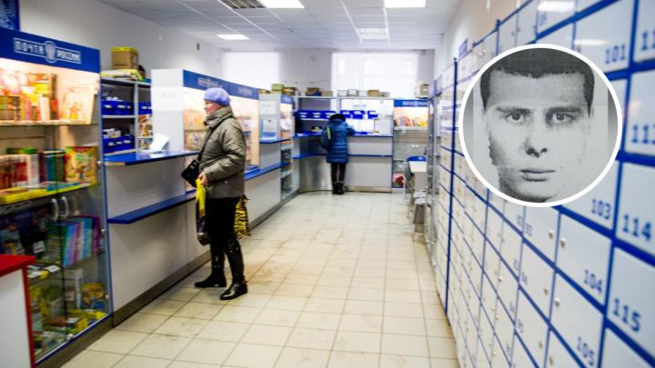 Караулил у почтовых ящиков: в Ярославле будут судить охотника на почтальонов