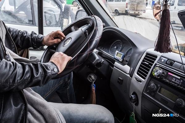 Для аккуратных водителей цена страховки, наоборот, снизится