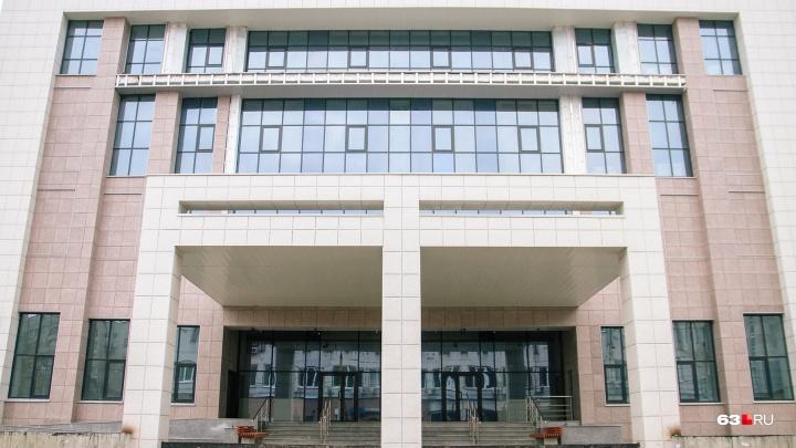 Суд разорвалмеморандум о строительстве нового кардиоцентра в Самаре