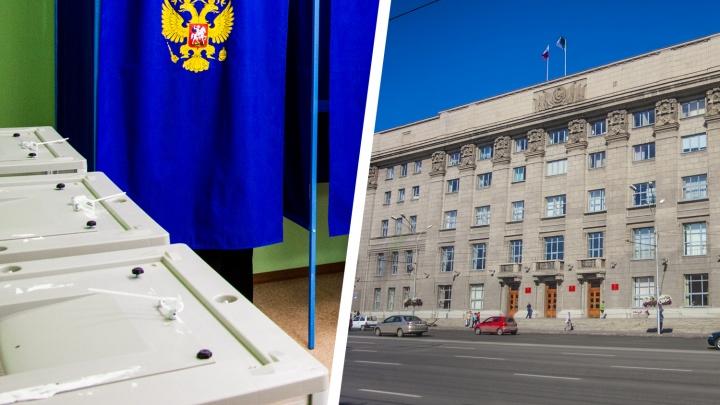 Выбирай любого: в выборах мэра Новосибирска примут участие 17 кандидатов