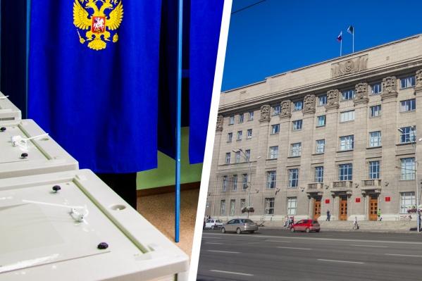 Новосибирцы будут выбирать мэра 8 сентября