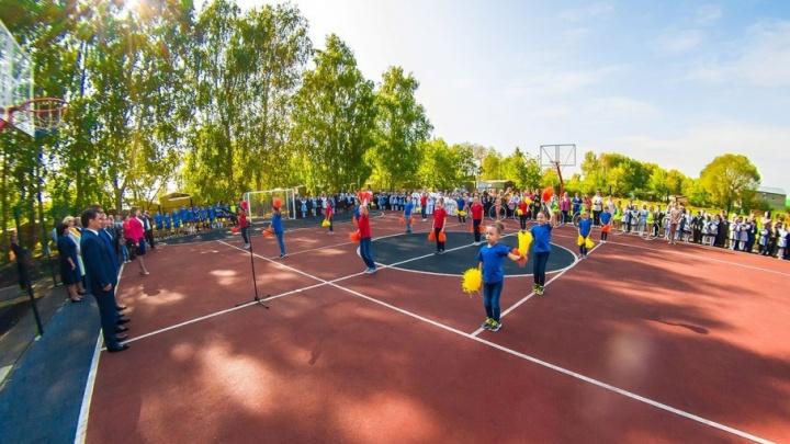В Уфе в Максимовке появилась современная спортивная площадка