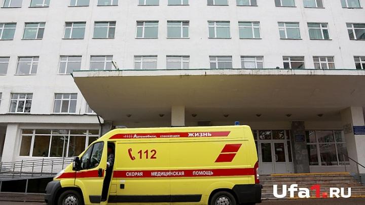 Уфимский школьник выстрелил в 10-летнюю девочку