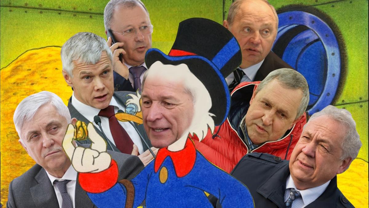 Самым состоятельным оказался Константин Струков (в центре), чей доход превысил 4 миллиарда рублей