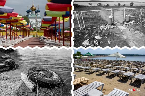 74.ru сравнил платные и бесплатные пляжи