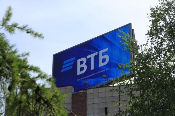 Первый квартал стал продуктивным для объединенного бизнеса ВТБ в Архангельской области