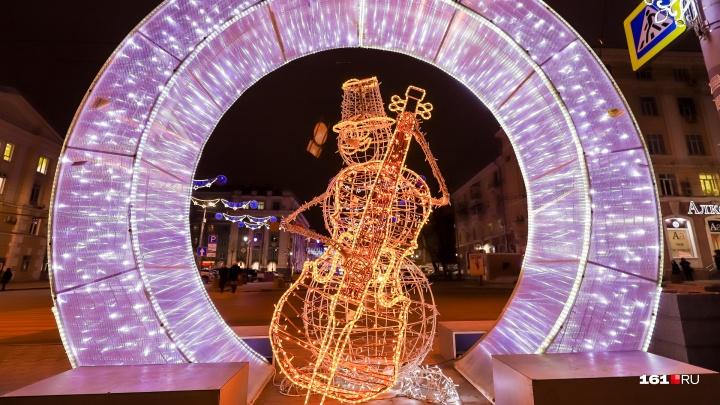 Вперед за приключениями: уезжаем из Ростова за новогодними эмоциями