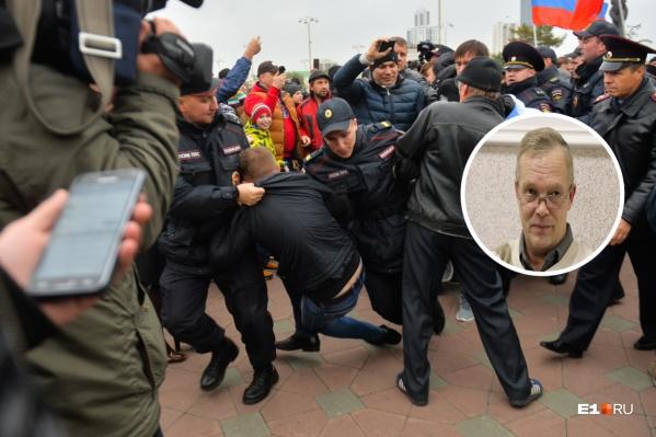 Сергей Тиунов был задержан на митинге в 2017 году