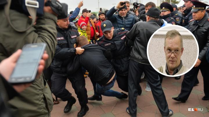 Житель Екатеринбурга судится с Россией в ЕСПЧ за незаконное принуждение к работе