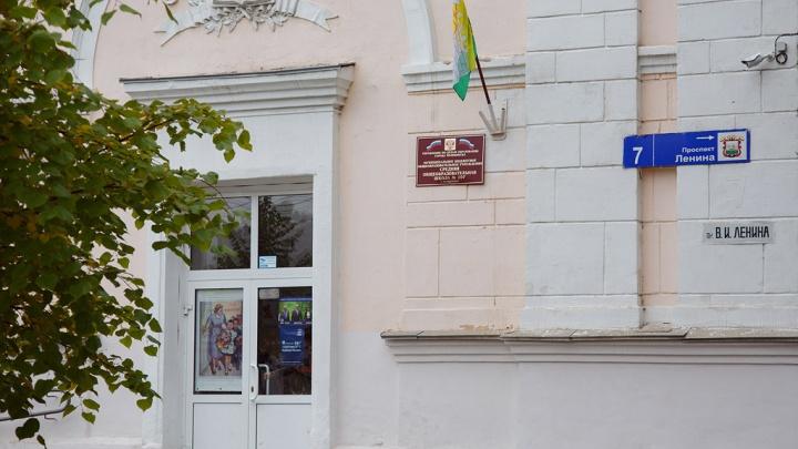 Необъективные оценки: 14 школ Челябинска попали в чёрный список Рособрнадзора