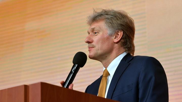 Дмитрий Песков прокомментировал массовые эвакуации в Уфе и других российских городах