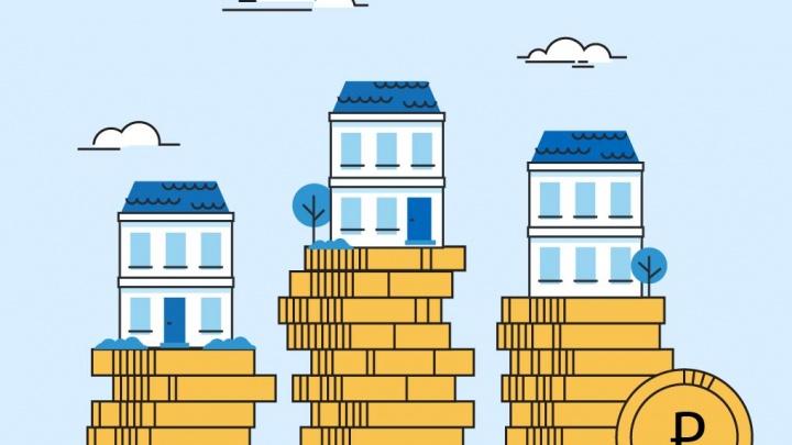 Ждём перемен: как изменятся цены на жильё в Перми в 2019 году