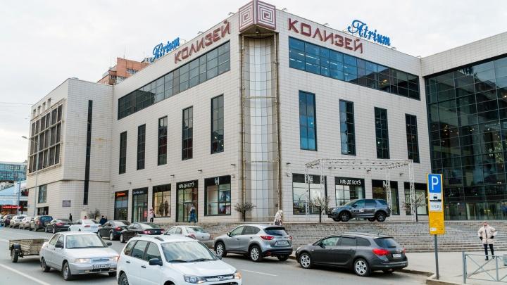 «Ведем переговоры с партнерами»: ФЦ «Колизей» планирует возместить затраты клиентов бонусами