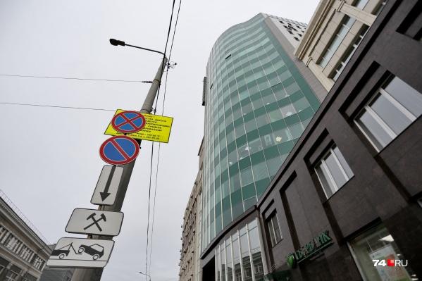 На третьем этаже здания в центре Челябинска поселят три десятка чиновников
