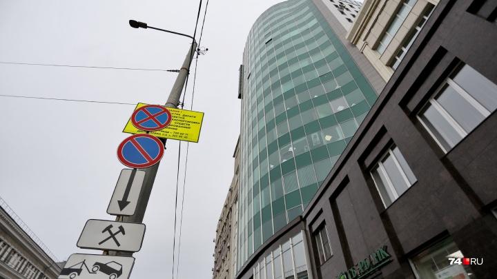 10 миллионов рублей для чиновников: челябинский бизнес-центр отремонтируют за бюджетные деньги