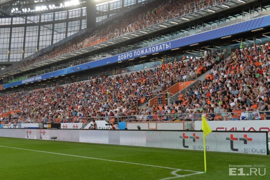 Средняя посещаемость матчей первого тура РПЛ составила 20 955 наблюдателей