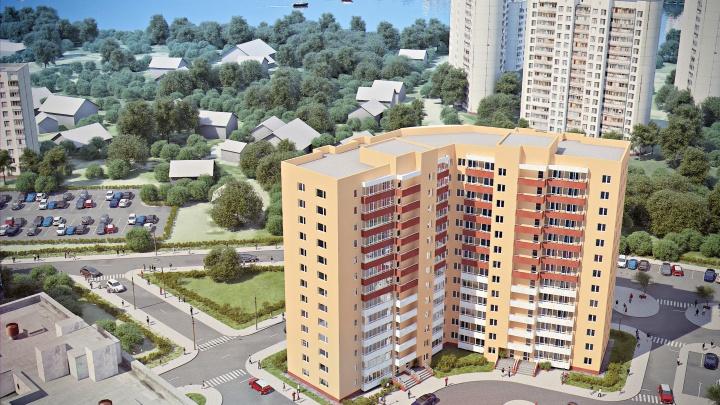 В Екатеринбурге есть квартиры, ипотеку на которые оплатит государство