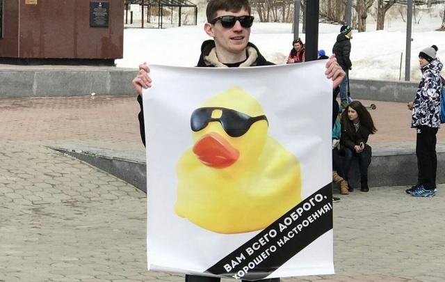 Жители Уфы вышли на митинг против коррупции