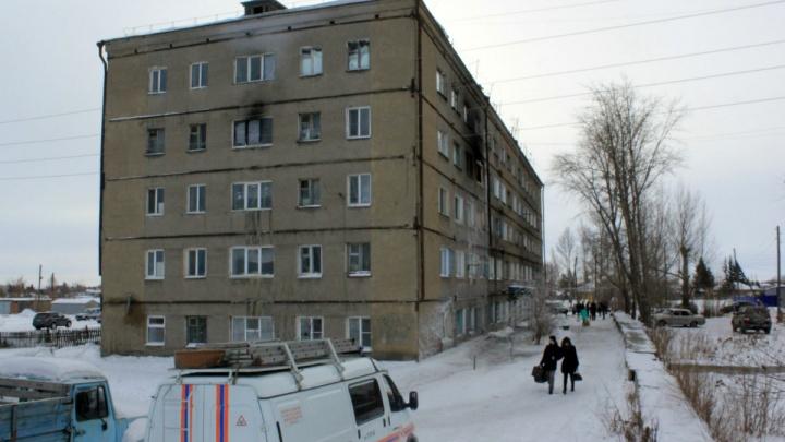 Власти выделили восемь миллионов на ремонт общежития под Омском, в котором погибли пять человек
