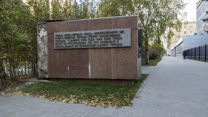 «Нецелевое расходование средств». Чиновники открестились от стелы в честь строителей Сталинграда