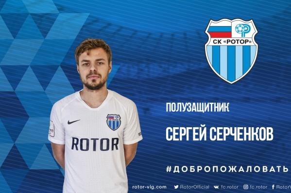 Сергей Серченков забил 13 мячей в 61 матче