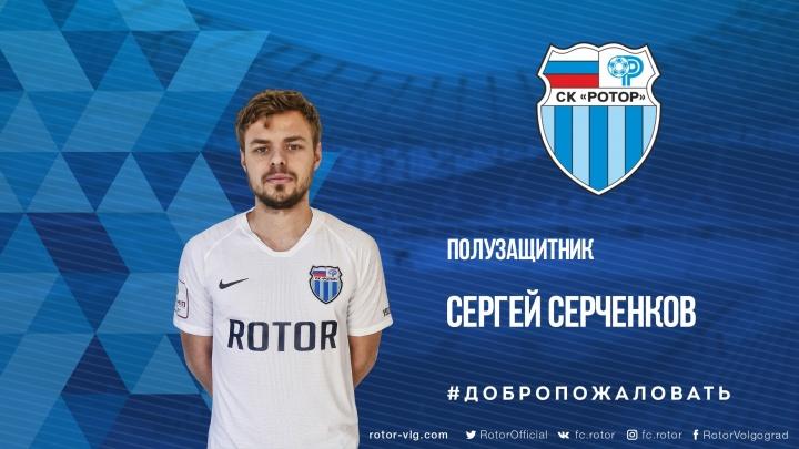 «Ротор» подписал контракты с тремя футболистами