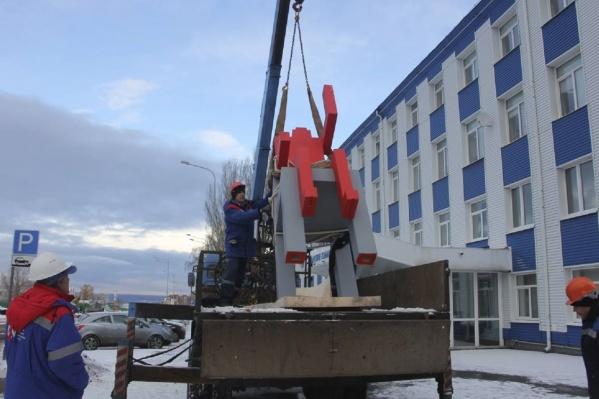 Арт-объект установили в конце ноября