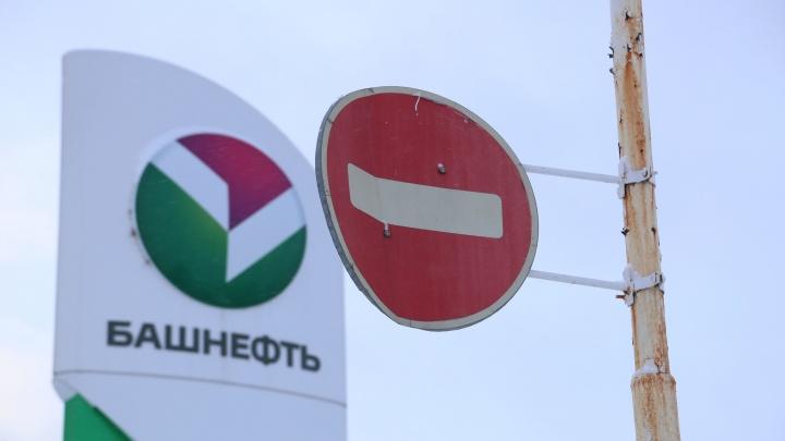 Московская «Башнефть» едет в Уфу: столичные офисы займут сотрудники «Роснефти»