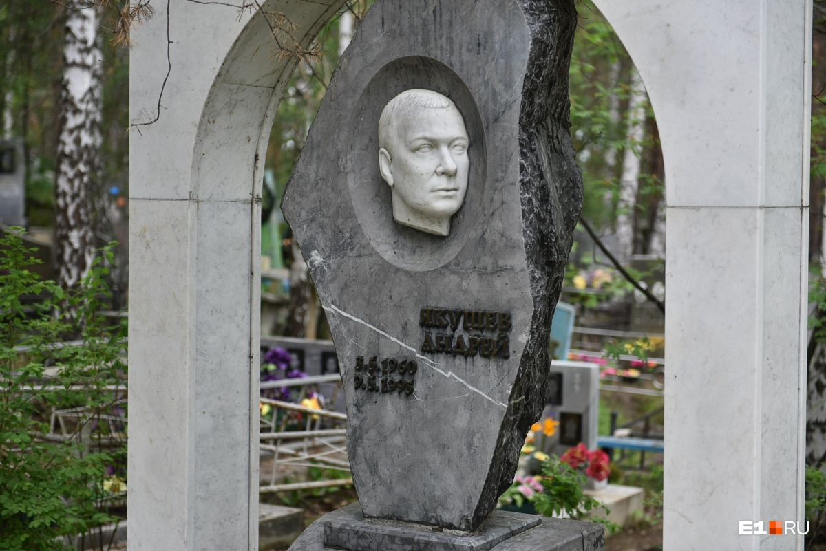 Андрея Якушева расстреляли на глазах семьи