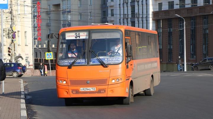 Восемь частных маршрутов в Нижнем Новгороде поднимут цену на проезд до 30 рублей