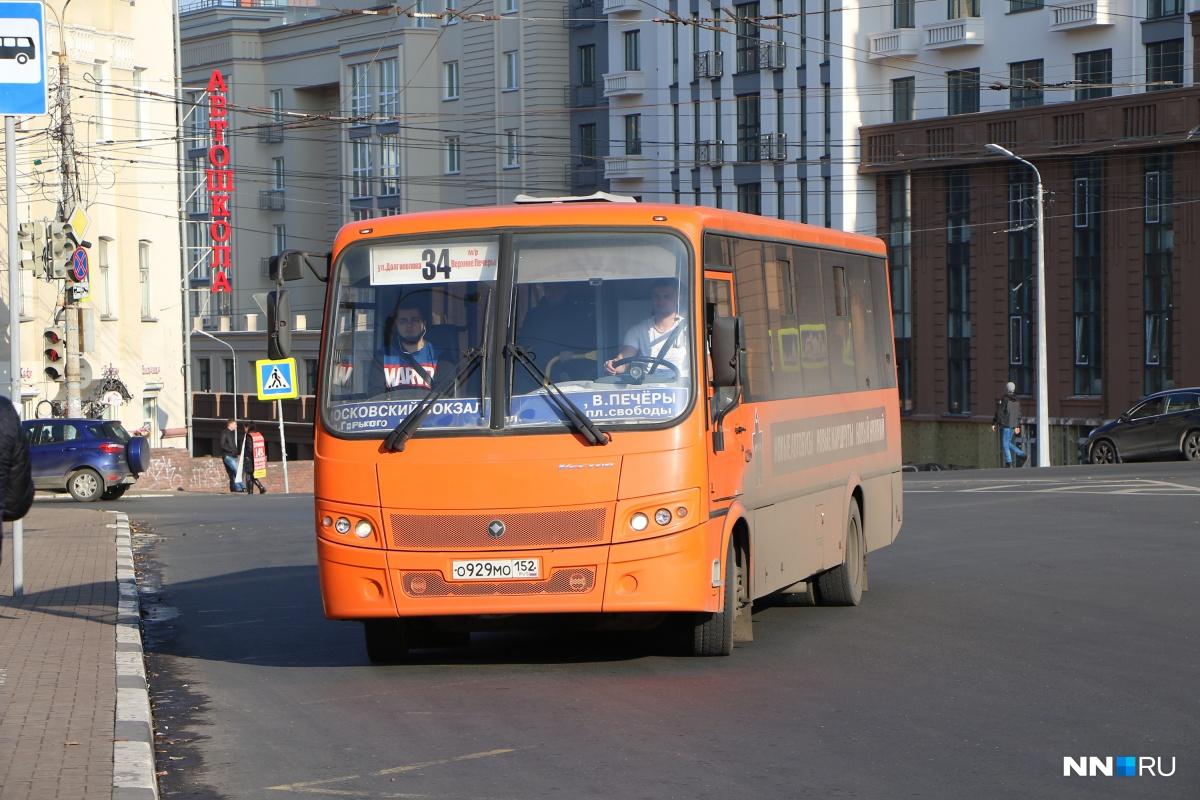 Стоимость проезда повысится на популярных нижегородских маршрутках