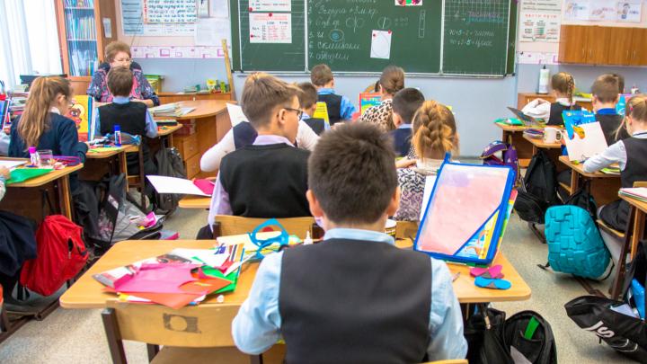 Научат семейной жизни: в школах Самарской области введут новый предмет