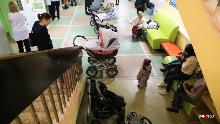 «Больше вариантов для жизни»: в закон о маткапитале в Челябинской области внесли важные поправки