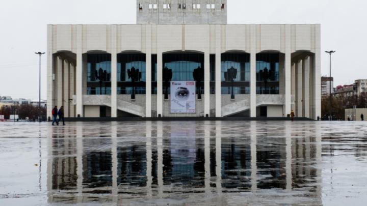 Театр-Театр приглашает пермяков на день открытых дверей