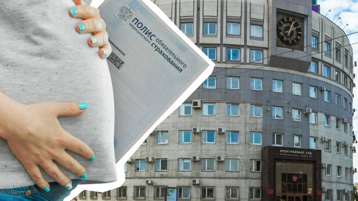 ЭКО за спасибо: в Челябинске частную клинику оставили без оплаты за оплодотворение по полису