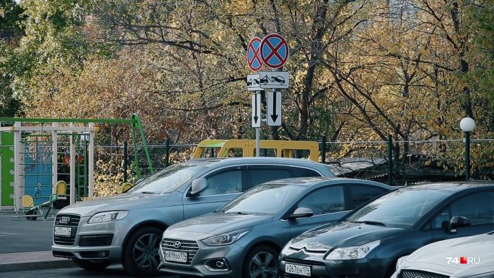 Повесили около 100 знаков: владельцам квартир в новом ЖК в Челябинске запретили парковаться во дворе