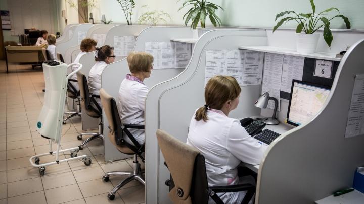 Как работают больницы, ЗАГСы и полиция? График дежурств госучреждений и оперативных служб в Новосибирске