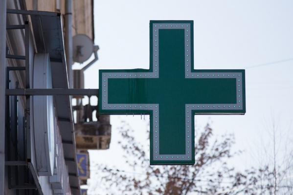 Главные медики республики заработали от полумиллиона до семи миллионов рублей