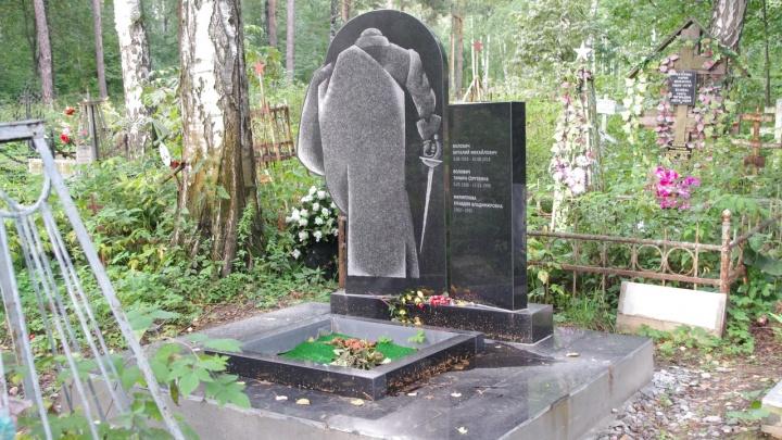 В Екатеринбурге на могиле Виталия Воловича появился памятник с его рисунком к пьесе «Отелло»