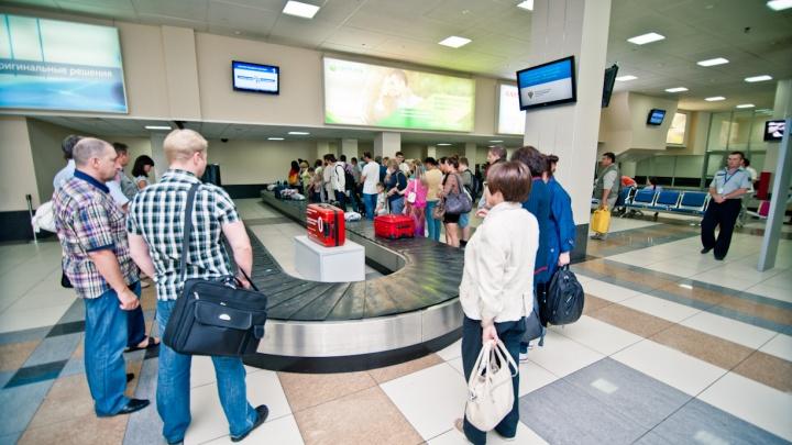Что нас ждёт в ноябре: новые нормы провоза багажа, блокировка анонимайзеров и турецкие помидоры