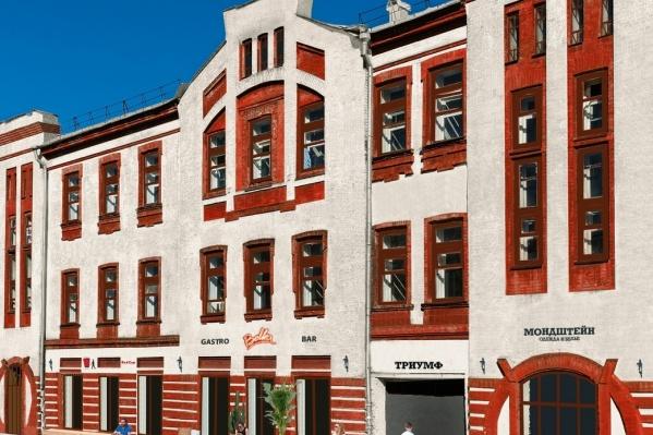 Так бы мог выглядеть отреставрированный фасад бывшего домаПермского инженерного товарищества на улице Пермской, 45. Также здесь размещалась поликлиника