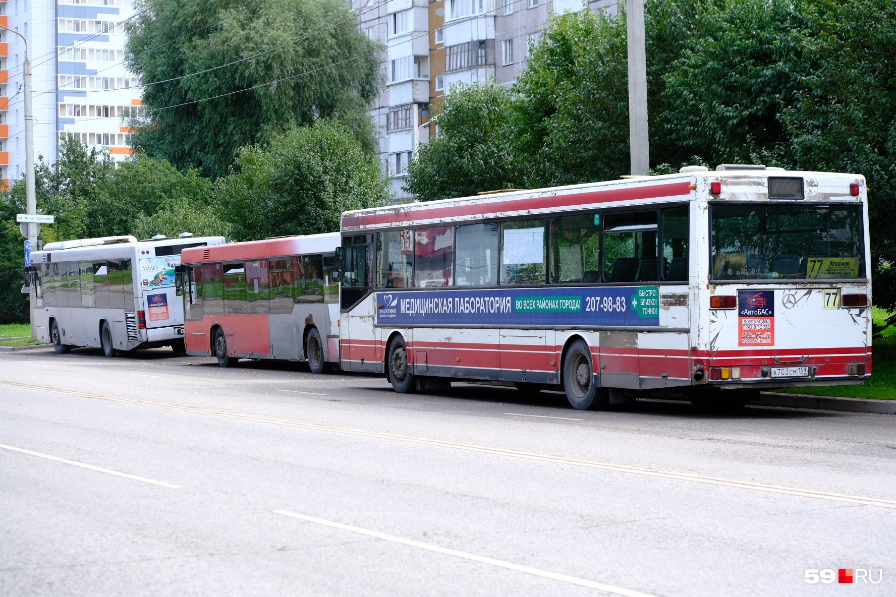 Массово останавливают автобусы